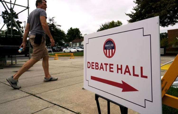 Debate Hall Sign